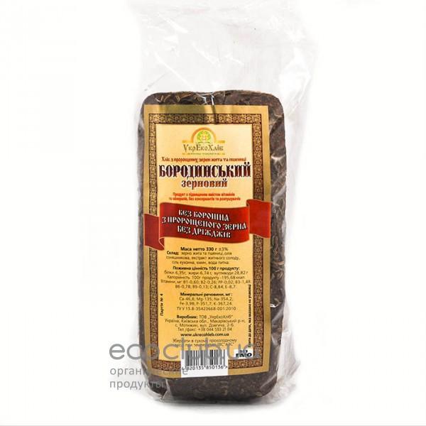 Хлеб Бородинский зерновой Укр Эко Хлеб 330г