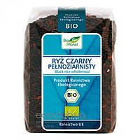 Рис черный цельнозерновой Bio Planet 400г
