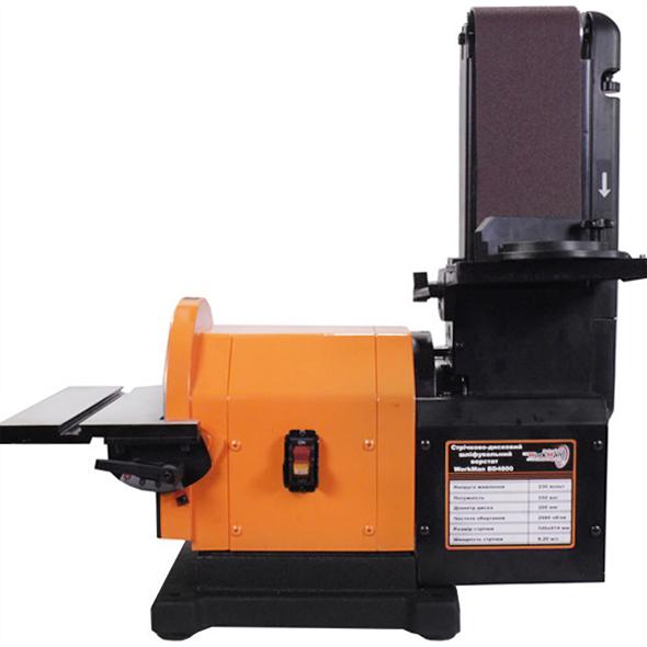 Шліфувальний верстат із стружковідсосом Workman 4800 стрічково дисковий шліфувальний верстат точильний