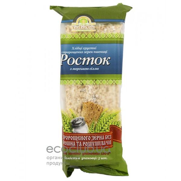 Хлебцы из пророщенной пшеницы Росток с морской солью Укр Эко Хлеб 120г