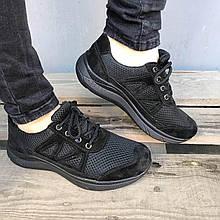 Кросівки полегшені З 3D сіткою чорні