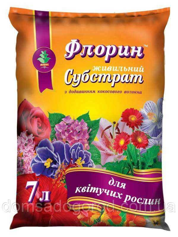 Питательный субстрат Флорин для ЦВЕТУЩИХ 7 л