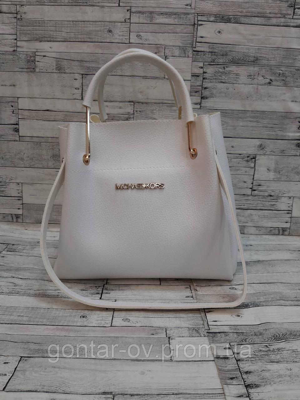 Белая сумка шоппер Michael Kors