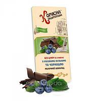Шоколад молочный с рисовыми шариками и черникой Корисна Кондитерська 100г