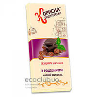 Шоколад черный с изюмом Корисна Кондитерська 100г