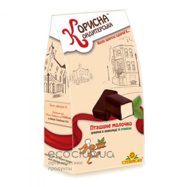 Конфеты шоколадные Птичье молоко Корисна Кондитерська 150г