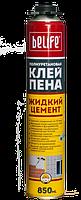 Монтажная пена клей полиуретановая BeLife Жидкий Цемент
