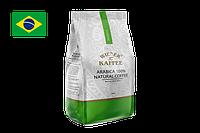 Кофе Арабика Бразилия Бурбон (500 г)