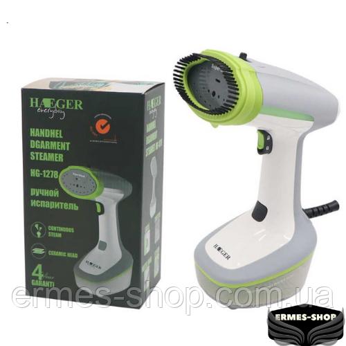 Ручний відпарювач Haeger HG-1278 | 1500Вт | Сірий