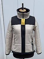 Женская демисезонная куртка двухцветная короткая на весну и осень, модель Ника, размеры 44 -54.