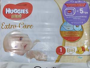 Підгузники Huggies BEBE Elite Soft Extra Care (Хаггіс) для новонароджених ( 3-5 кг) 28 шт