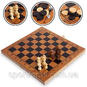 Шахматы, шашки, нарды 3 в 1 деревянные S4034 (фигуры-дерево, р-р доски 39см x 39см)