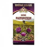 Семена расторопши Украинские Бальзамы 150г