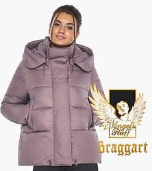 Воздуховик Braggart angel's Fluff   Коротка куртка зимова пудрова