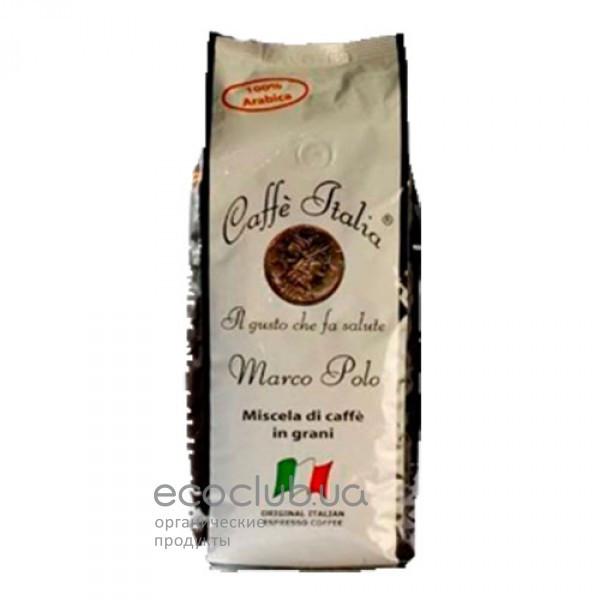 Кофе в зернах Marco Polo Caffè Italia 250г