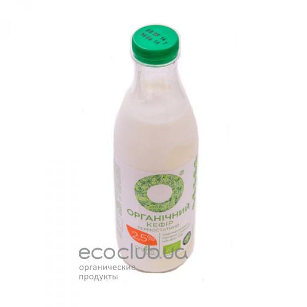Кефир органический термостатный 2,5 % Organic Milk 470г