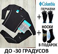 Термобелье мужское Columbia +Носки +Перчатки