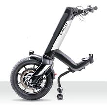 E-Pilot P15. Электрический привод к инвалидной коляске