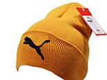 Теплая шапка колпак с подворотом, фото 6