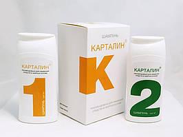 Шампунь для смывания мази от псориаза Карталин Шаг №1 и Шаг №2 2 флакона по 150 мл Астрофарма в новой упаковке