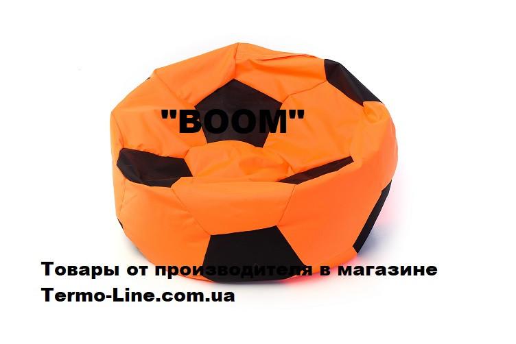 Кресло мяч «BOOM» 80см оранжево-коричневый
