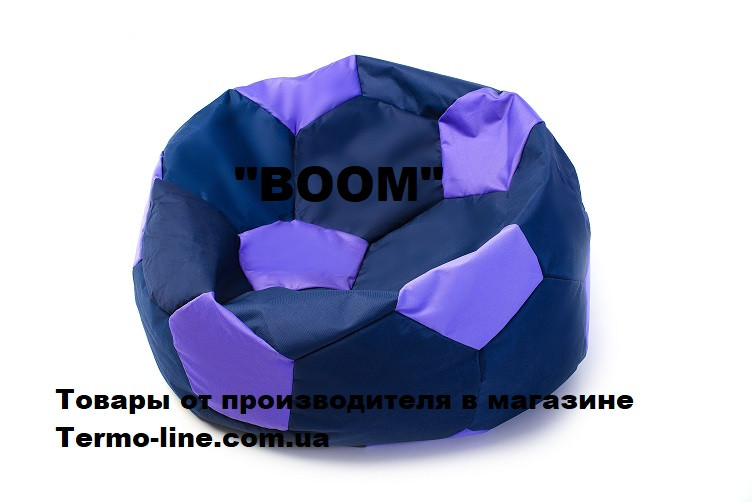 Кресло мяч «BOOM» 80см синий-сирень