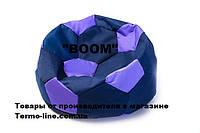 Кресло мяч «BOOM» 80см синий-сирень, фото 1