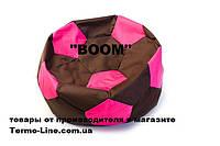 Кресло мяч «BOOM» 80см коричнево-розовый, фото 1