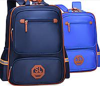 Детский рюкзак школьный ранец синий водонепроницаемый легкий для мальчика младшая школа