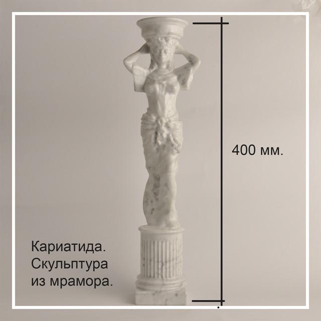 Скульптура из мрамора миниатюра