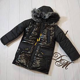 """Курточка зимова молодіжна для хлопчиків підлітків """"Ден"""" з натуральної опушкою, чорна"""