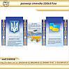 Символика Украины код S42018