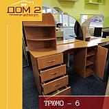 Трюмо - 6, фото 2