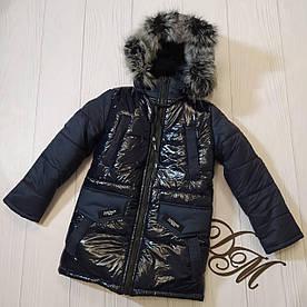 """Курточка зимова молодіжна для хлопчиків підлітків """"Ден"""" з натуральної опушкою, синя"""