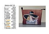 Косметичка для вишивки бісером, фото 2