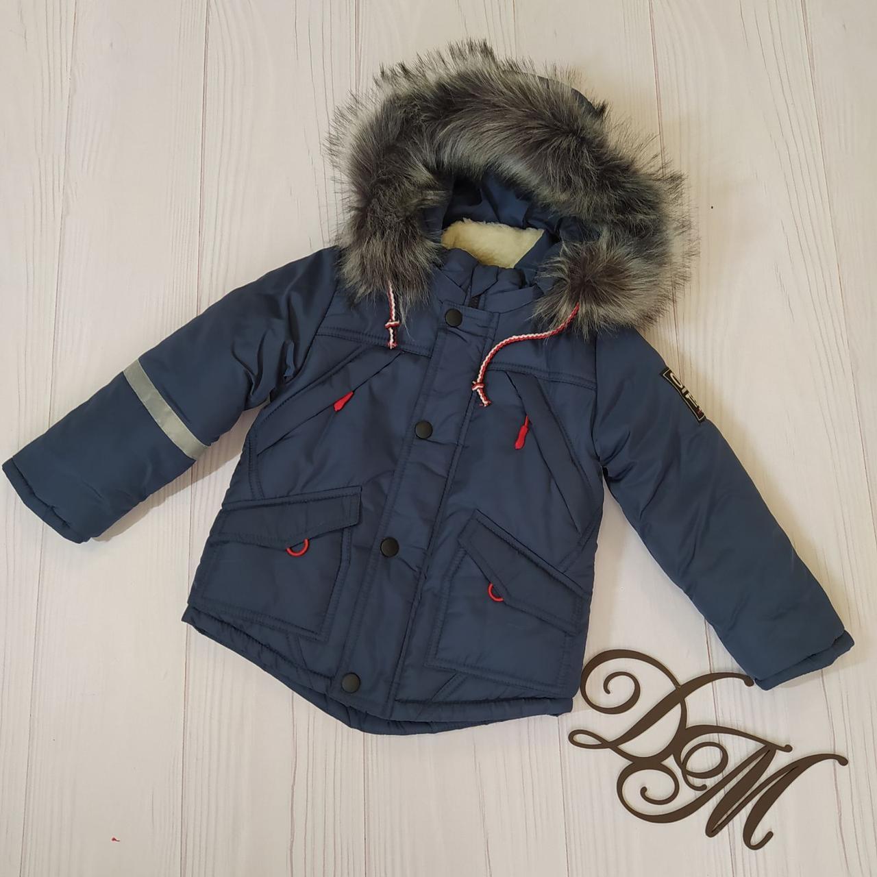 Зимняя куртка для мальчика на меховой подкладке, светоотражающая вставка на рукаве