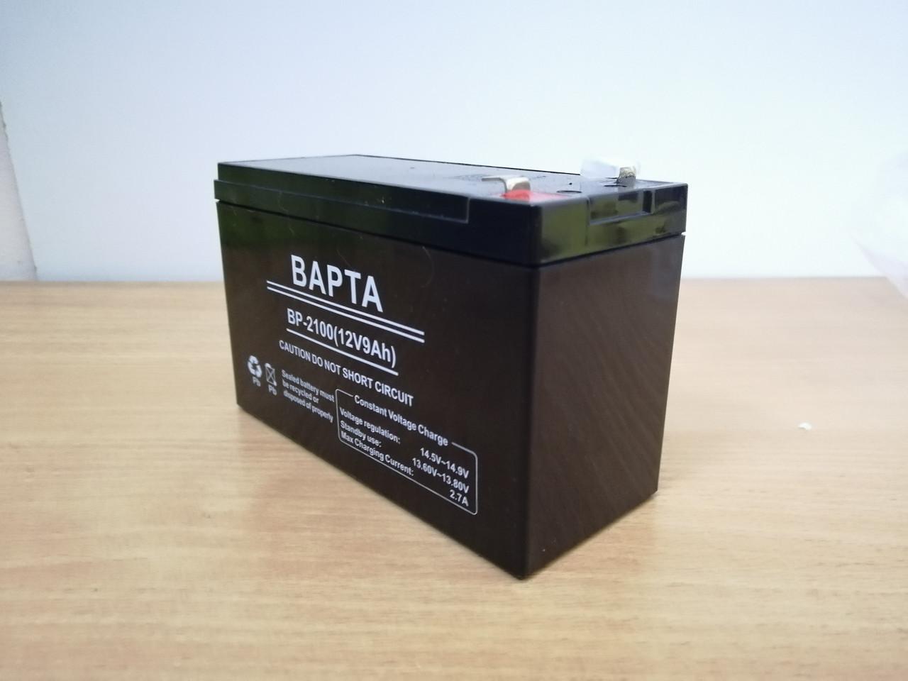 Аккумуляторная батарея Варта 12V 9Ah WST-9