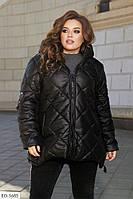 Стеганная красивая зимняя женская куртка теплая большие размеры 50-60 арт 1014