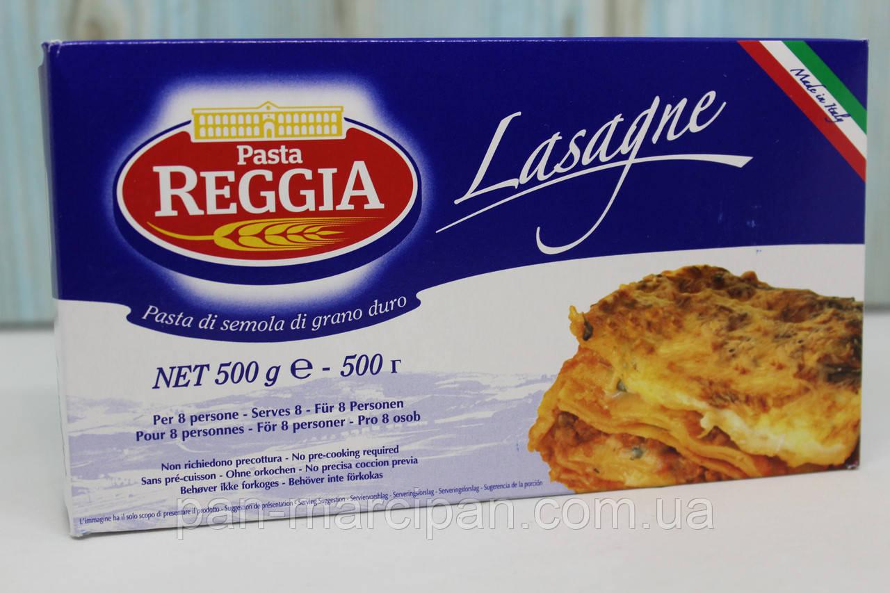 Листи для лазаньї Reggia 500g