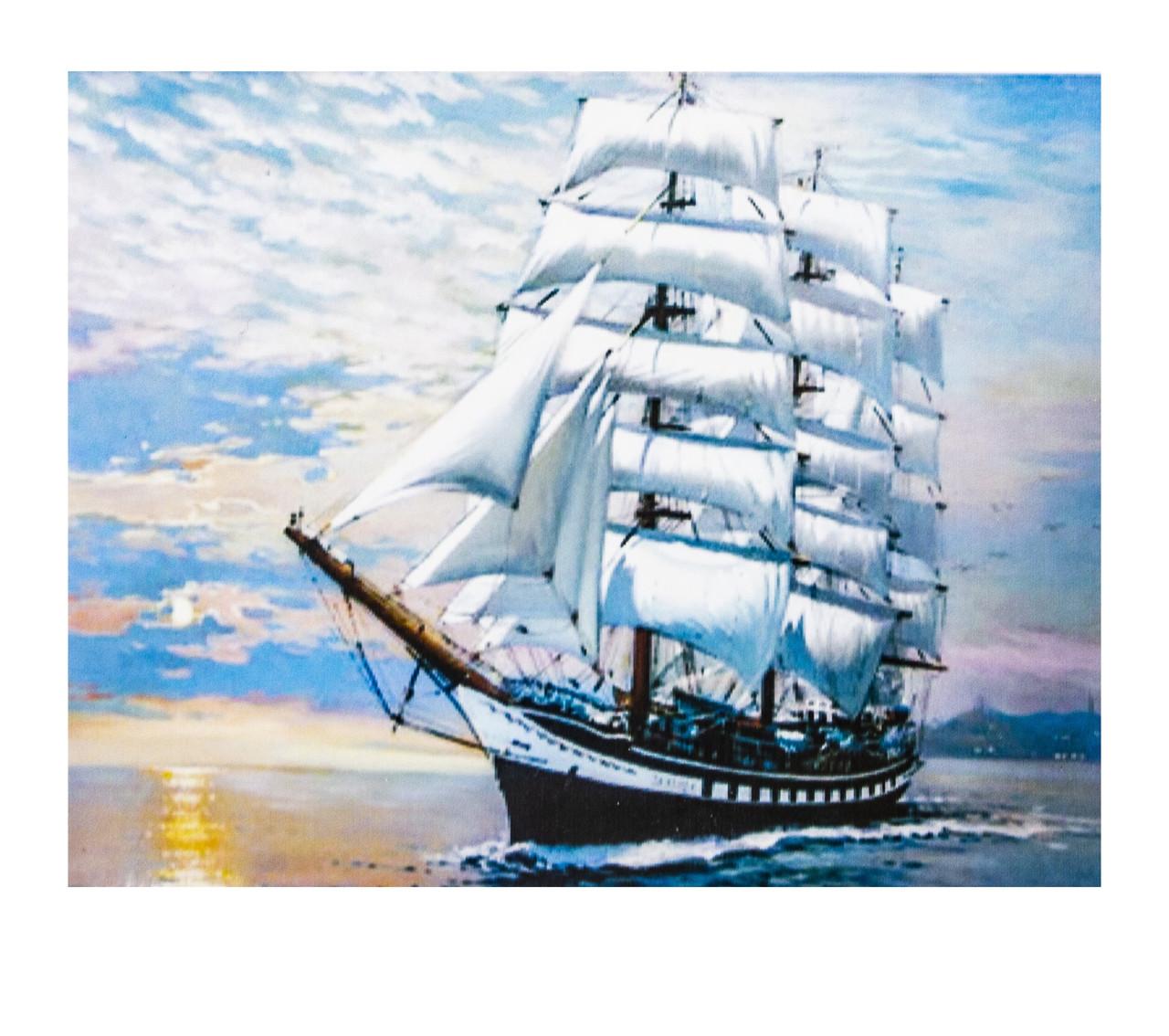 Картина по номерам Корабль, размер 40х50