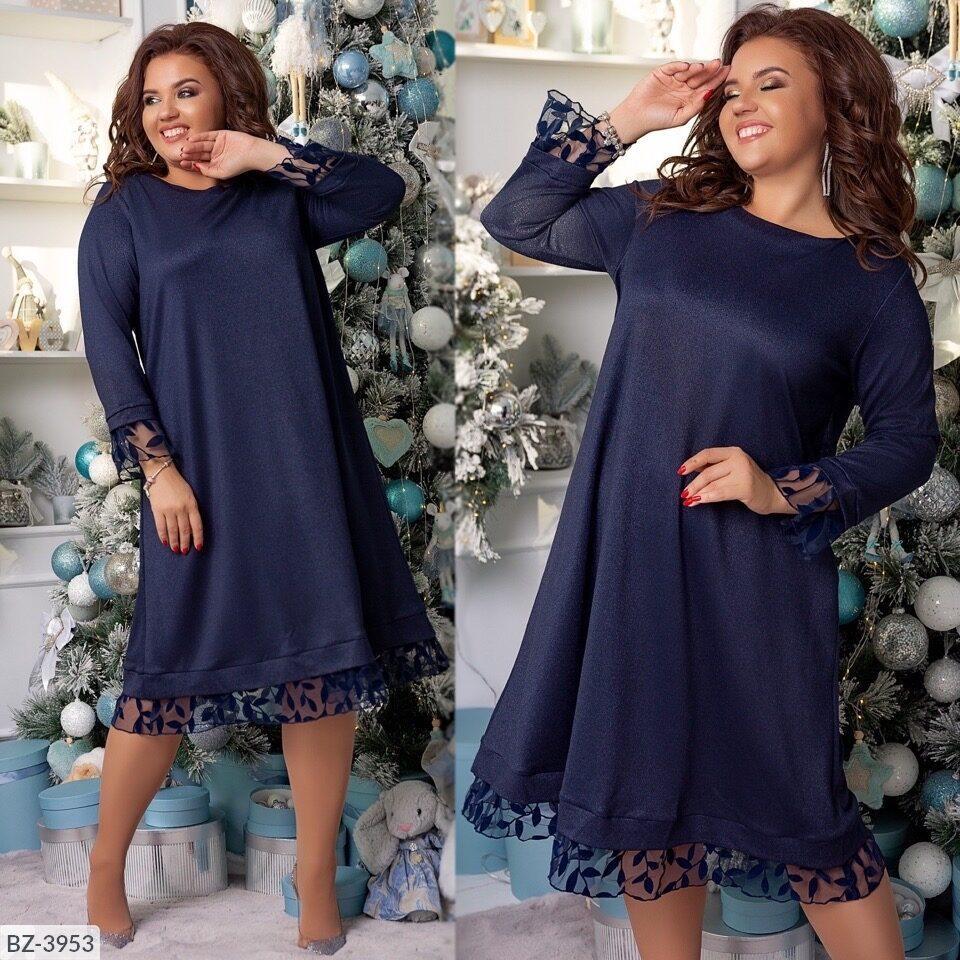 Женское стильное платье.Ткань креп дайвинг блеск флок Цвет: черный, темно синий, бордо, бутылка.