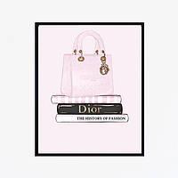 Плакат Dior Books Fashion Диор формат А3