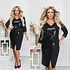 Плаття жіноче чорне з імітацією запаху (4 кольори) ТК/-62225