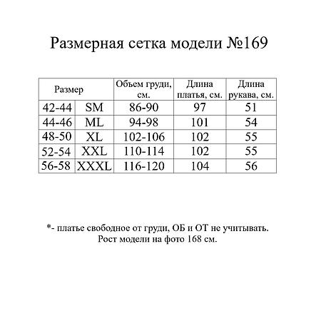 Сукня вільного крою з декоративними шнурками, №169, капучіно, 48-58 р, фото 2