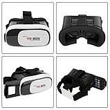 Очки виртуальной реальности VR BOX 2 , фото 6