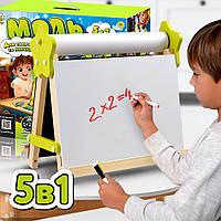 Мольберт детский  двухсторонний + доска для рисования светом 5 в 1 + подарок