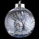 Шар новогодний елочный пластиковый с наполнением из синего дождика d-8 см, фото 2