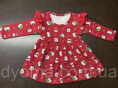 Детское теплое новогоднее платье «Мишки» для девочек