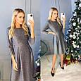 Платье женское модное стильное новогоднее размер 42-46 купить оптом со склада 7км Одесса, фото 8