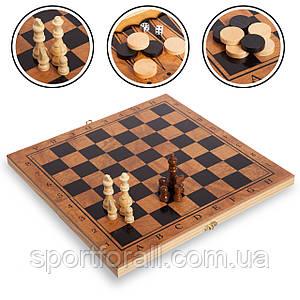 Шахматы, шашки, нарды 3 в 1 деревянные S3830 (фигуры-дерево, р-р доски 34см x 34см)